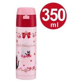 ■在庫限り・入荷なし■子供用水筒 魔女の宅急便 ステンレスストローボトル 350ml ( ストロー付 保冷 ジブリ )