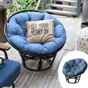 ソファ クッションソファー マシュー 籐 ラタンフレーム 幅90cm ( ソファー 椅子 イス いす 座椅子 1人掛け 一人掛け ラタン )