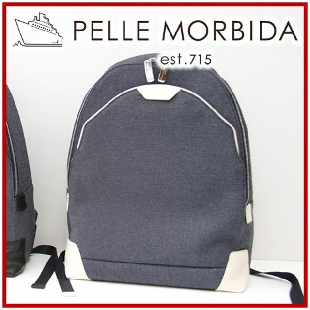 PELLE MORBIDA ペッレモルビダ Onda オンダ リュック PMO-ON012