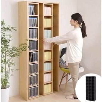 ■在庫限り・入荷なし■本棚 スライド スライド書棚 ハイタイプ Slider