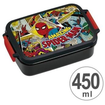 ■在庫限り・入荷なし■お弁当箱 角型 スパイダーマン 450ml 子供用 キャラクター