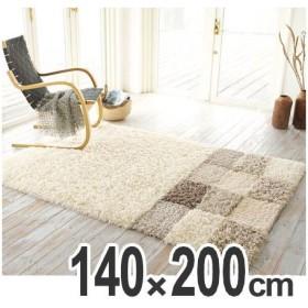 ■在庫限り・入荷なし■ラグ 素材ミックス パッチワーク 140×200cm ( ラグマット 床暖房対応 )
