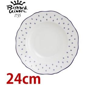 リチャード・ジノリ ロイヤルブルー リチャード・ジノリ スーププレート24cm