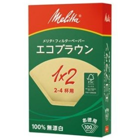 (まとめ) メリタ エコブラウン 無漂白 1×2 2〜4杯用 PE-12GB 1セット(300枚:100枚×3箱) 〔×10セット〕