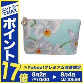 メール便可275円 フェイラー ポーチ FEILER コスメポーチ ORCHIDEE オーキデー オーキッド ミント