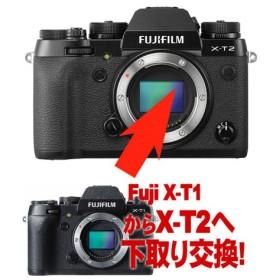 富士フィルム X-T2 ← X-T1デジタル一眼ボディーグレードアップ