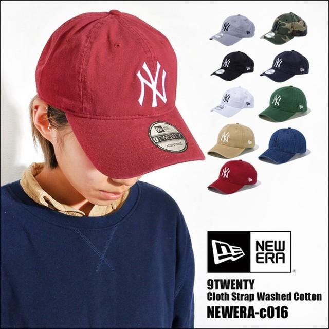 キャップ newera ニューエラ メンズ レディース ニューヨーク ヤンキース 帽子 おすすめ ブランド シンプル ローキャップ 流行