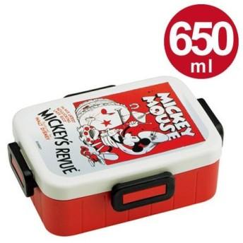 ■在庫限り・入荷なし■お弁当箱 1段 4点ロック式 ランチボックス ミッキーマウス ポスター 650ml