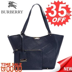 バーバリー バッグ ショルダーバッグ BURBERRY SG GRAIN SM CANTERBURY SG GRAIN CHECK BLUE  CARBONE 3990557 比較 6efec09542c2f