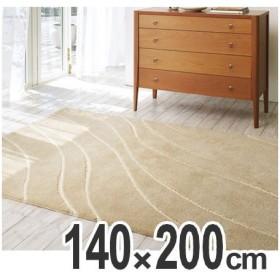 ■在庫限り・入荷なし■ラグ 波モチーフ 140×200cm ( ラグマット 床暖房対応 )