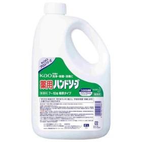 【業務用/新品】 花王 薬用 花王ハンドソープ / 2L ボトル×3本【送料別】