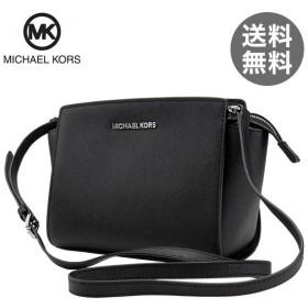 【全品あすつく】Michael Kors マイケルコース メッセンジャー セルマ ブラック 30T3SLMM2L ファッション ウィメンズ