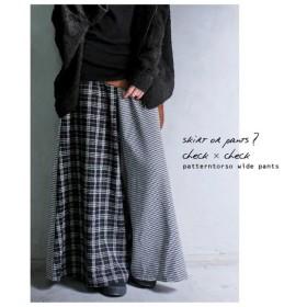 まるでスカート、チェックと千鳥でゆるっと。デザインパンツ・##メール便不可