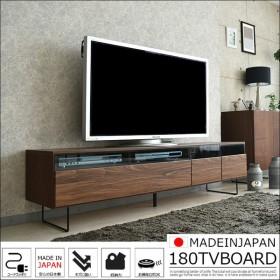 テレビ台 テレビボード 幅180 国産品 完成品 木製品 収納家具 リビングボード おしゃれ