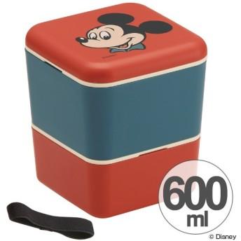 お弁当箱 シンプルランチボックス 2段 ミッキーマウス タイムレスメモリー 600ml 角型 ベルト付き ( 弁当箱 食洗機対応 ランチボックス レンジ対応 )
