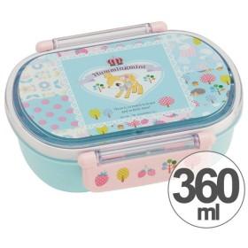 お弁当箱 小判型 ハミングミント パッチワーク 360ml 子供用 キャラクター ( 弁当箱 食洗機対応 ランチボックス プラスチック製 )