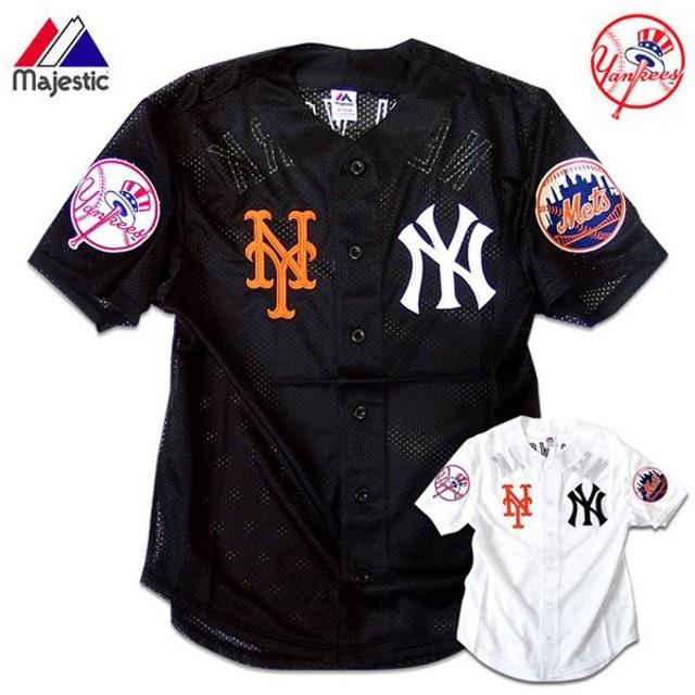 Majestic Japan ベースボールシャツ 野球 メンズ ニューヨーク ヤンキース メッ ツ ユニフォーム メッシュ シャ ツ HIPHOP ストリート ファッシ ョン スポーツ