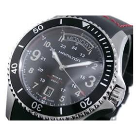 ハミルトン HAMILTON 腕時計 カーキキング スクーバ H64515337 代引不可