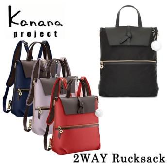 カナナプロジェクト Kananaproject リュック 59693 CL1-2nd  2WAY ハンドバッグ リュックサック トラベル レディース [PO10][母の日]