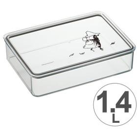 【48時間限定クーポン】お弁当箱 システムフードケース ムーミン スナフキン 1.4L キャラクター ( 保存容器 保存ケース 食洗機対応 )
