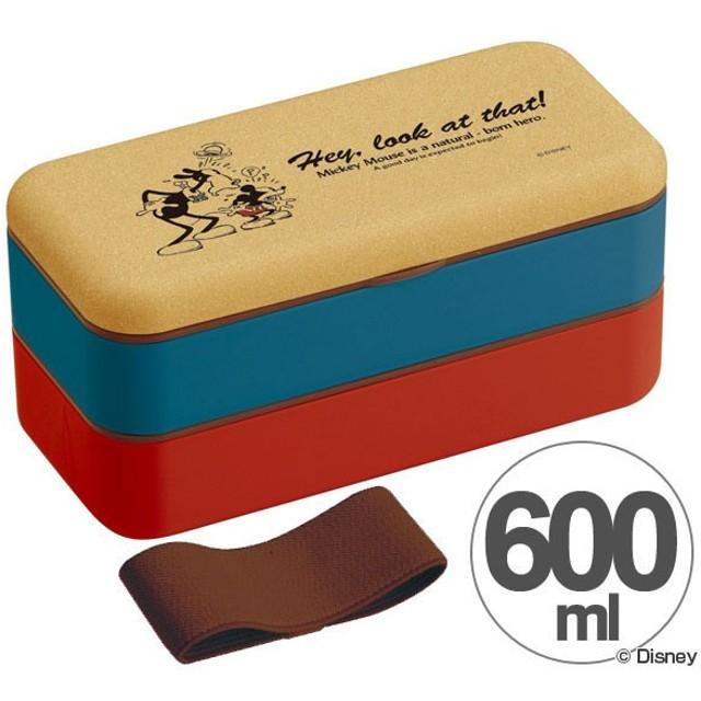 お弁当箱 シンプルランチボックス 2段 ミッキーマウス ウッド風 600ml 箸付き ベルト付き ( 弁当箱 ランチボックス 食洗機対応 )