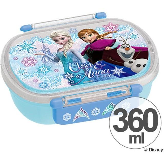 お弁当箱 小判型 アナと雪の女王 360ml 子供用 キャラクター ( ランチボックス 食洗機対応 中子付 )