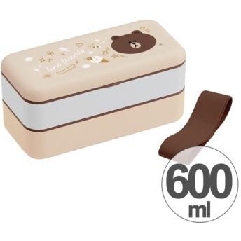お弁当箱 シンプルランチボックス 2段 LINEフレンズ ブラウン 600ml 箸付き ベルト付き ( 弁当箱 ランチボックス 食洗機対応 )