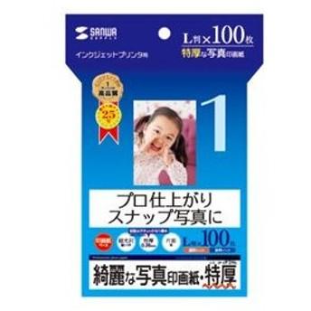 (まとめ)サンワサプライ インクジェット写真印画紙・特厚 JP-EP2NL〔×5セット〕