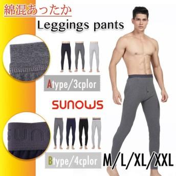 男性用 下着 ボトムス インナー 股引き ももひき ロング丈 レギンス スパッツ インナーウェア レッグウェア メンズ 男性 ウエストゴム シンプル