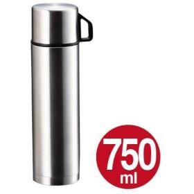 水筒 ステンレスボトル コップ付 750ml スタイルベーシック ( 保温 保冷 魔法瓶 )