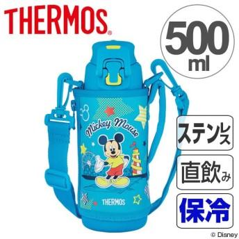 子供用水筒 サーモス 真空断熱スポーツボトル ミッキーマウス ステンレスボトル 500ml FFZ-502FDS ( 子供 ステンレス 直飲み )