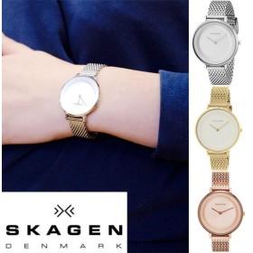 スカーゲン Skagen レディース SKW2332  SKW2333  SKW2334腕時計 アナログ 時計 レディースウォッチ レディス 薄い 軽い 安心一年保証