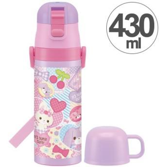 子供用水筒 ぼんぼんりぼん パッチワーク ステンレスボトル 直飲み&コップ付 2ウェイ中栓 430ml ( 保温 保冷 ステンレス製 2ウェイ )