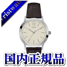 W0922G2 GUESS ゲス アナログ クオーツ 革バンド  メンズ 腕時計 国内正規品 送料無料