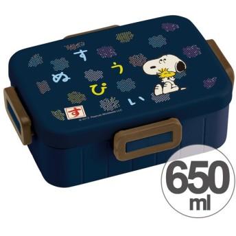 お弁当箱 スヌーピー すぬうぴい 4点ロックランチボックス 1段 650ml ( 食洗機対応 弁当箱 4点ロック式 )