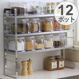 キッチンラック コンロサイドサポートシェルフ 3段 12ポット付き 日本製 ( コンロ奥ラック コンロ横収納 調味料ポット )