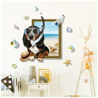 ウォールステッカー 取り外し可能 壁紙シール キッチン 海 犬 貝殻 マリン 3D 立体 模様替え パーティ イベント インテリア オシャレ 室内装飾