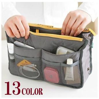 バッグインバッグ レディース バニティバッグ バニティケース 化粧バッグ インナーバッグ 収納たっぷり 整理整頓 旅行用品