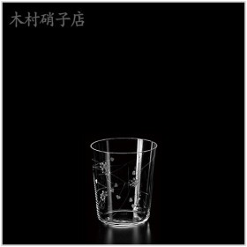 ロックグラス 木村硝子 Yukiyanagi/ゆきやなぎ 8oz オールド×6脚セット