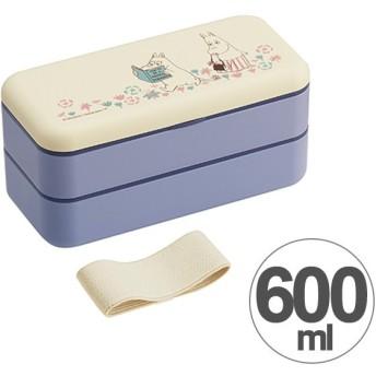 お弁当箱 シンプルランチボックス 2段 ムーミン お花畑 600ml 箸付き ベルト付き ( 弁当箱 ランチボックス 食洗機対応 )