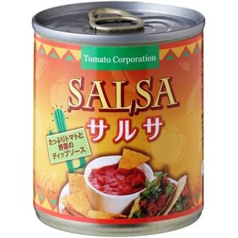 トマトコーポレーション サルサ 225g 代引不可