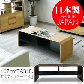 日本製 高級 EB オレフィンシート フラット 完成品 リモコン ナチュラル ブラウン