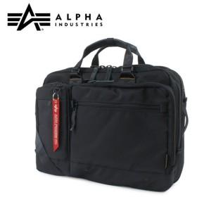 アルファ インダストリーズ ALPHA INDUSTRIES ブリーフケース 04952  3way メンズ ショルダーバッグ リュック ビジネスバッグ マチ拡張 ビジネスリュック [PO10]