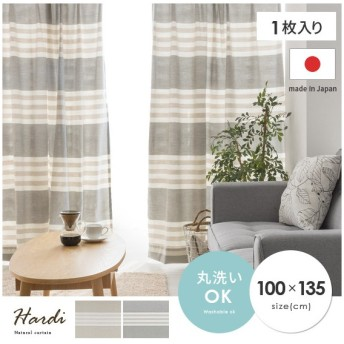 カーテン ドレープカーテン おしゃれ 北欧 ナチュラル ボーダー柄 日本製 洗える タッセル 透過 一枚 丈135 幅100 ベージュ ブラウン 100x135cm 1枚単体販売