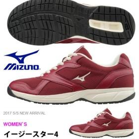 ウォーキングシューズ ミズノ MIZUNO レディース イージースター4 スニーカー 幅広 ワイド 婦人靴 得割20