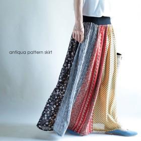 大好きが全部詰まったスカートを。フレアリブロングスカート・『主役柄揺れるフレア。』##メール便不可
