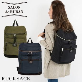 サロン ドゥ リュバン SALON de RUBAN リュック SRA-018  デイパック リュックサック レディース [PO5]
