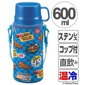 水筒 2WAYキッズボトル 600ml ディズニー カーズ コップ付き 直飲み キャラクター ( 子供用 ステンレス 保温 保冷 )