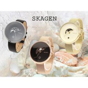 一年保証 SKAGEN スカーゲン 女性用 腕時計 SKW2371 SKW2372 SKW2373 レディース ウォッチ  クラシック アナログ カレンダー
