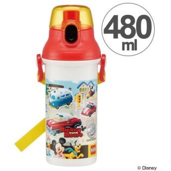 ■在庫限り・入荷なし■子供用水筒 ディズニーモータース 直飲みプラワンタッチボトル 480ml キャラクター
